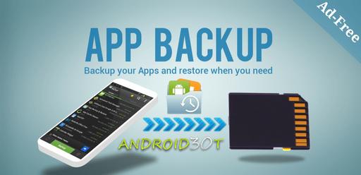 دانلود App Backup & Restore 5.2.3   بکاپ گیری از برنامه ها در اندروید!
