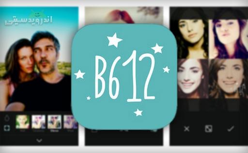 دانلود B612 5.1.0   تصویر برداری با افکت های جذاب برای اندروید
