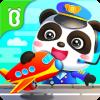 دانلود Baby Panda's Airport
