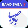 دانلود BadeSaba Persian Calendar