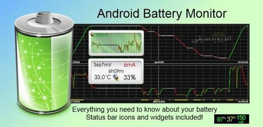 دانلود 3.20 Battery Monitor Widget Pro   برنامه مدیریت پیشرفته باتری اندروید