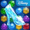 دانلود Cinderella Free Fall 2.7.1 - بازی دخترانه سیندرلا اندروید + مود|دیتا