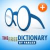 دانلود Dictionary Pro 5.0.5 - دیکشنری چند زبانه برای اندروید