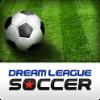 دانلود Dream League Soccer 2.07 – بازی گرافیکی لیگ فوتبال اندروید + دیتا