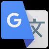 دانلود Google Translate 5.5.0.RC04 - برنامه ترجمه متن گوگل ترنسلیت اندروید