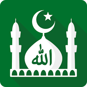 دانلود Muslim Pro Premium 8.5.4 – نرم افزار مذهبی کامل اندروید