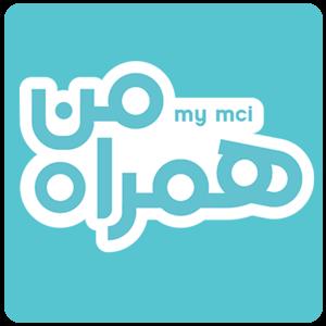 دانلود My MCI 4.0 – اپلیکیشن رسمی همراه اول اندروید