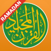 دانلود Quran Majeed 3.0.5 – برنامه قرآن صوتی با ترجمه فارسی و قرائت اندروید