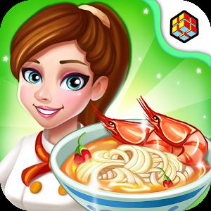 دانلود Rising Super Chef 2 : Cooking Game 3.5.3 – بازی رستوران داری سر آشپز ۲ اندروید