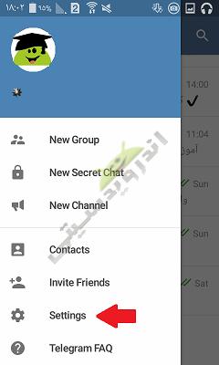 آموزش جلوگیری از دانلود خودکار عکس ها و فیلم ها در تلگرام + تصاویر