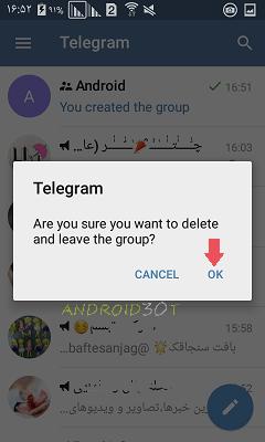 آموزش ترک گروه در تلگرام Telegram + تصاویر