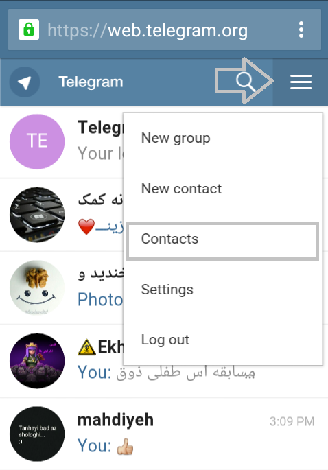 آموزش حذف کامل  مخاطبین در تلگرام + تصاویر