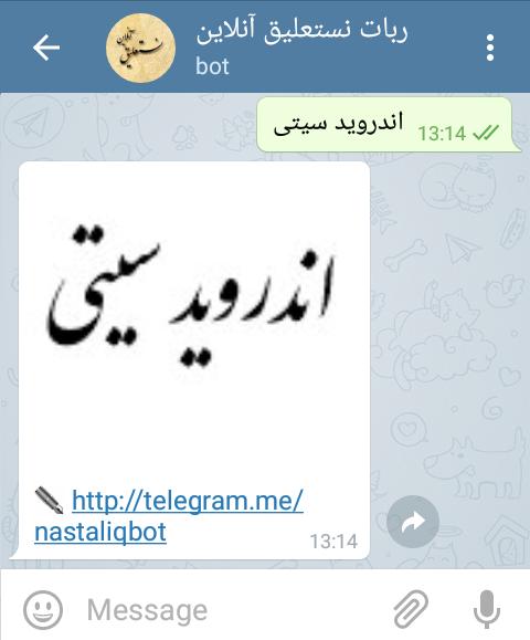 معرفی کاربردی ترین رباتهای تلگرام + تصاویر