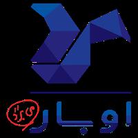دانلود Ubaar 1.4.4 – برنامه هوشمند حمل بار اوبار برای اندروید