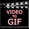 دانلود Video To GIF Pro 1.4c - تبدیل ویدئو به گیف Gif برای اندروید