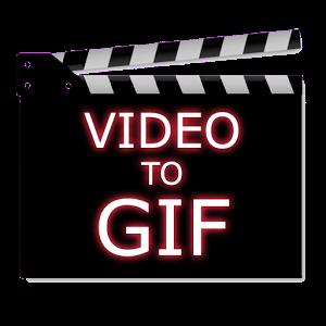 Video To GIF 1.4c – برنامه تبدیل ویدئو به گیف Gif اندروید