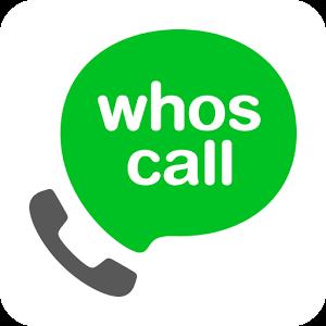 LINE whoscall – Caller ID&Block 5.13.1 – بلک لیست تماس و پیامک اندروید