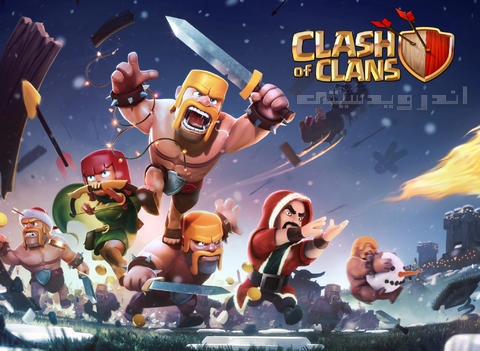 clash-december-update
