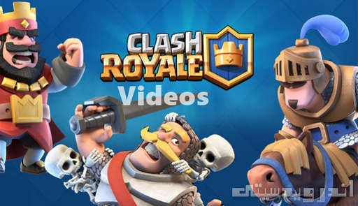 clash-royale-supercell123