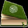 دانلود My Quran 2.0 - قرآن کامل اندروید + قرائت