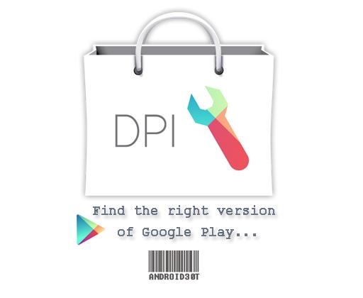 روش تشخیص dpi مناسب برای گوگل پلی سرویس + تصاویر