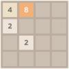 دانلود بازی 2048 نسخه 6.46 - بازی معتاد کننده بیست چهل و هشت اندروید !