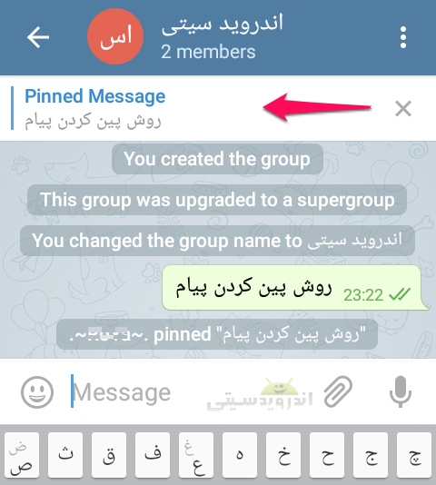 آموزش درج پیام های مهم در بالای گروه در تلگرام (پین کردن پیام)