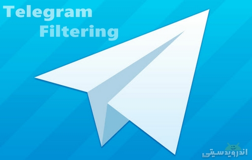 telegram-filtre