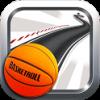 دانلود BasketRoll 3D: Rolling Ball 1.5.5 - بازی 3 بعدی بسکترول اندروید + مود