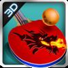 دانلود Table tennis 3D: Live ping pong 1.1.23 - بازی تنیس روی میز اندروید
