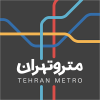 دانلود Tehran Metro