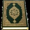 دانلود Al-Quran