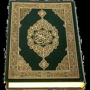 دانلود Al-Quran 2.0.13 – برنامه رایگان قرآن اندروید