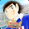 دانلود Captain Tsubasa: Dream Team 2.2.0 – بازی کاپیتان سوباسا برای اندروید