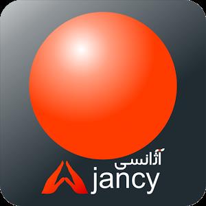 دانلود Ajancy 1.3.1 – برنامه درخواست تاکسی تلفنی اندروید