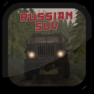 دانلود Russian SUV 1.5.7.2 – بازی رانندگی با خودروها اس یو وی اندروید