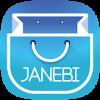 دانلود Janebi