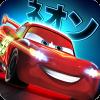 دانلود Cars Fast As Lightning 1.3.4d - بازی ماشین ها برای اندروید + مود|دیتا
